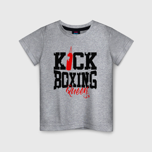 Kick boxing Queen