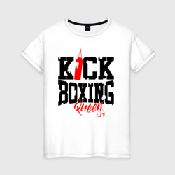 Kick boxing Queen