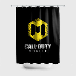 Call of Duty: MOBILE (1)