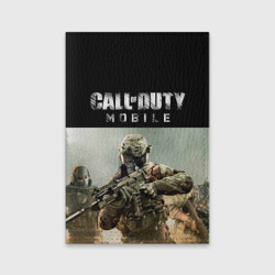 Call of Duty: MOBILE (7)