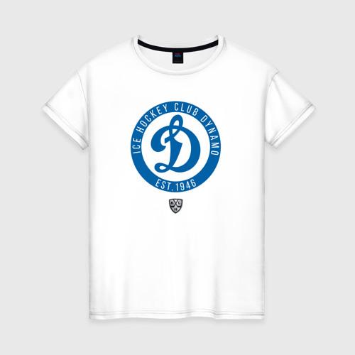 Dynamo Hockey Club