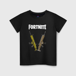 Fortnite Battle Chapter 2