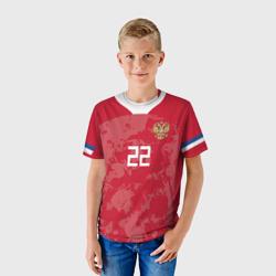 Dzyuba home EURO 2020