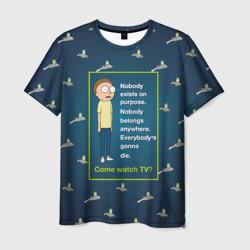 Morty's quote