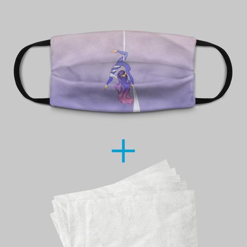 Детская маска (+5 фильтров) Гимнастка на полотне Фото 01