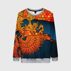 RUSSIA Sports Uniform