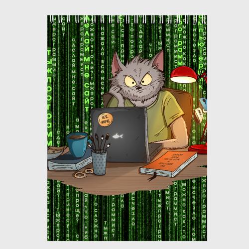 Скетчбук IT кот Фото 01
