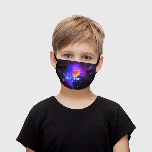 Детская маска (+5 фильтров) LIKEE COSMO Фото 01