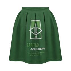 Capitao (R6s)