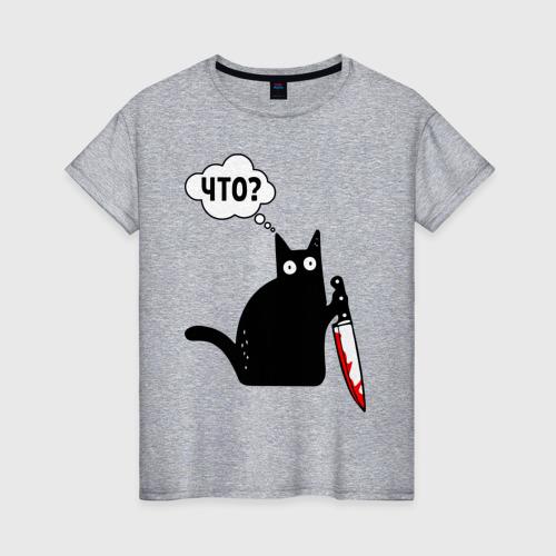 Кот с ножом