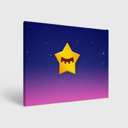 SANDY SPACE - BRAWL STARS