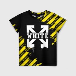 OFF-WHITE MELT