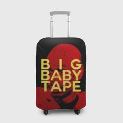 BIG BABY TAPE