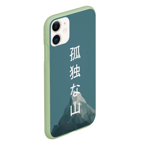 Чехол для iPhone 11 матовый Одинокая Гора Фото 01