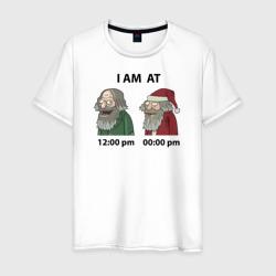 I AM AT