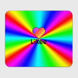 Likee NEW