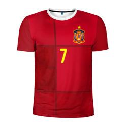 Morata home EURO 2020