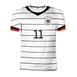 Reus home EURO 2020