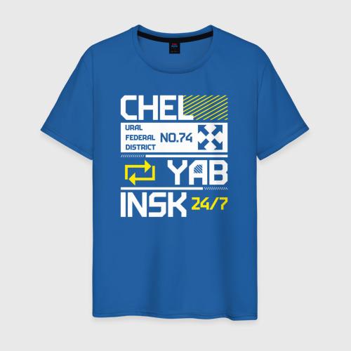 Челябинск Tech