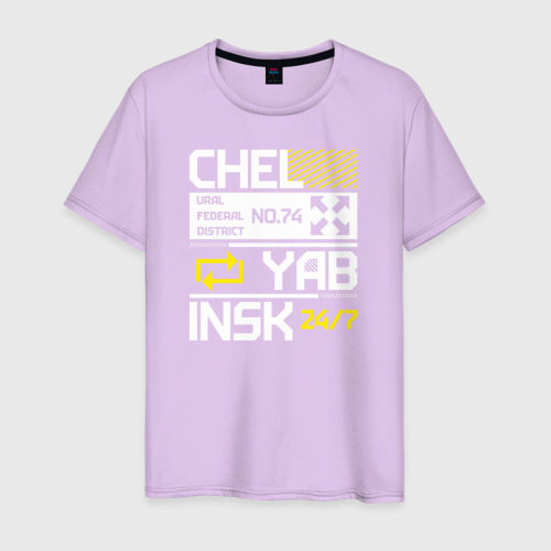 Мужская футболка хлопок Челябинск Tech L