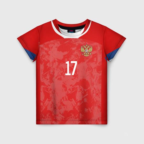 Golovin home EURO 2020