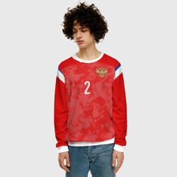 Fernandes home EURO 2020