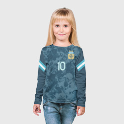 Messi away Copa America 2020