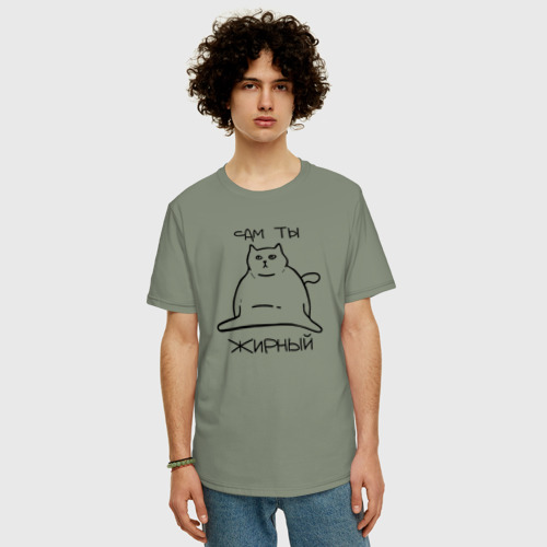 Мужская футболка хлопок Oversize Сам ты Жирный Фото 01