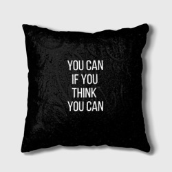 U can if u think u can