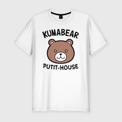 Kuma Bear Putit-House