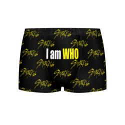 I am WHO