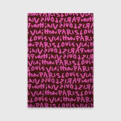 Pink Louis Vuitton