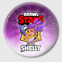 BRAWL STARS SHELLY