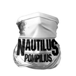 Nautilus Pompilius