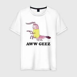 AWW GEEZ
