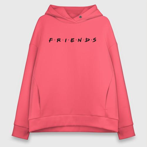 Женское худи Oversize хлопок Logo Friends Фото 01