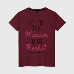 You`re the Monica to my Rachel