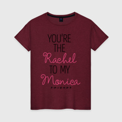 You`re the Rachel to my Monica