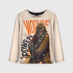 Wookie Power