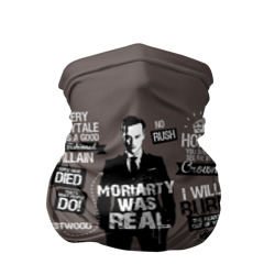 Moriarti was real