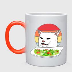 Woman Yelling At Cat (cap)