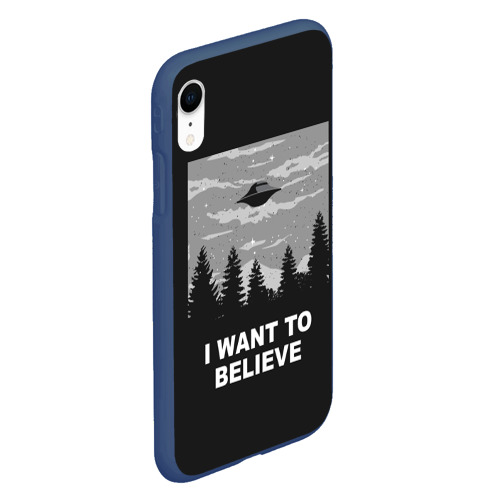 Чехол для iPhone XR матовый I want to believe Фото 01