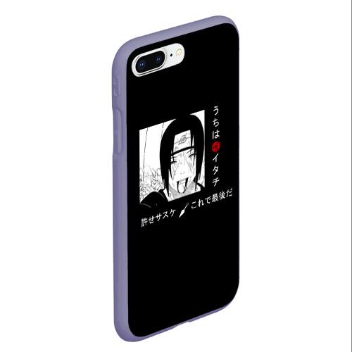 Чехол для iPhone 7Plus/8 Plus матовый Итачи Фото 01