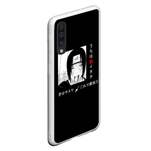 Чехол для Samsung A50 Итачи Фото 01