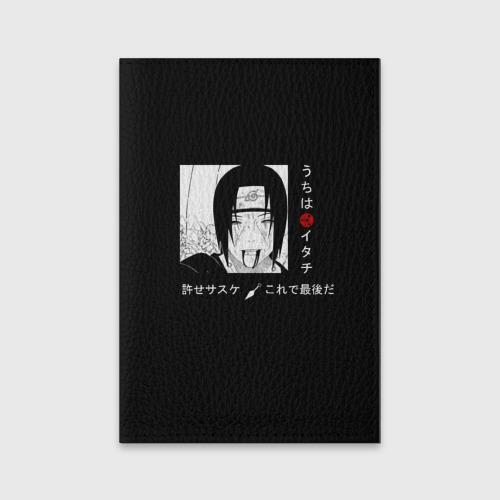 Обложка для паспорта матовая кожа Итачи Фото 01
