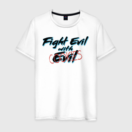 Fight Evil with Cookies