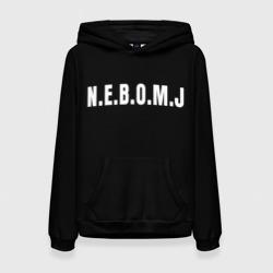 N.E.B.O.M.J Black