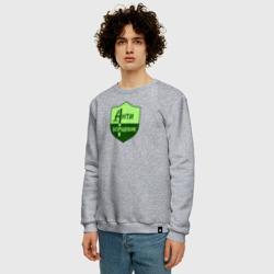 Лого-антиборщевик-крупно