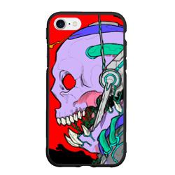 Cyberpunk skull art