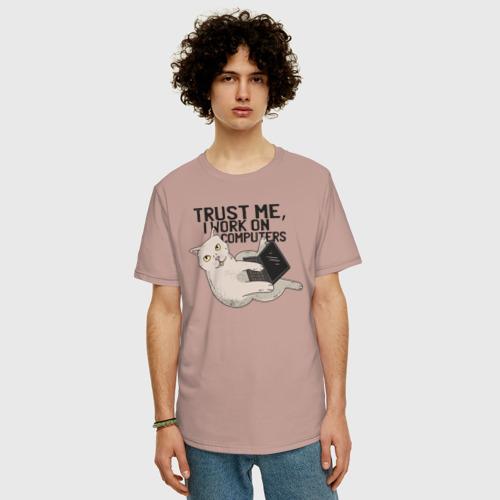 Мужская футболка хлопок Oversize Я работаю за Компьютером Фото 01